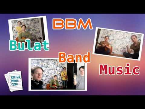 Группа Bulat band music/BBM. Знакомство