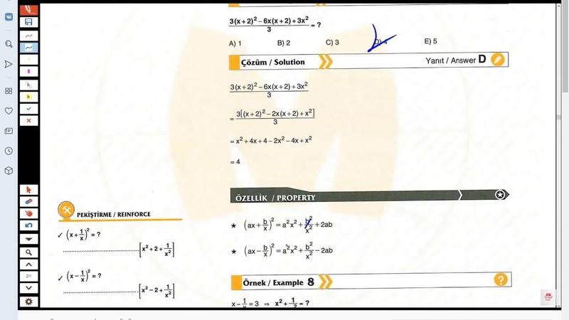 ЙОС Математика урок 24