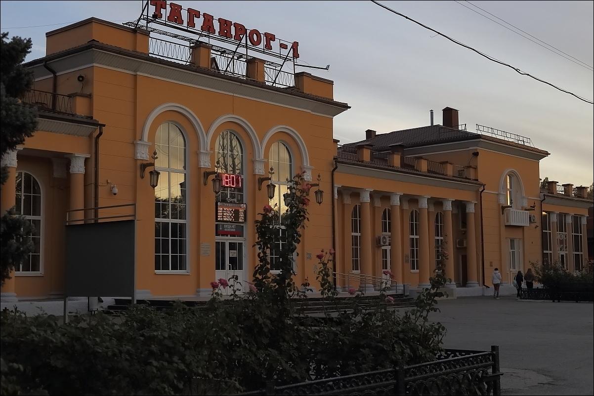 План проведения мероприятий в Таганроге с 14 по 20 октября 2019 года