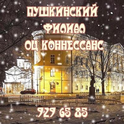 Медицинская книжка в Пушкино недорого цены