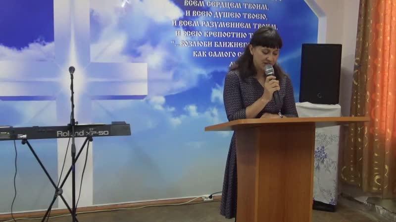 молитва за детей, стих