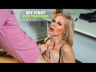 Casca Akashova Teaches How to Fuck |  Teen MILF POV Anal Creampie Порно Анал Инцест Big Tits Ass Porn Sex