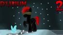 Снежное подземелье ➤2 ➤ D'LIRIUM