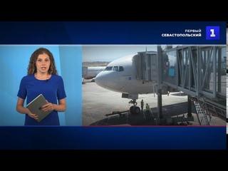 Россия и Турция возобновят авиасообщение