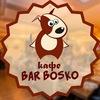 BAR BOSKO | Restaurant | home cuisine