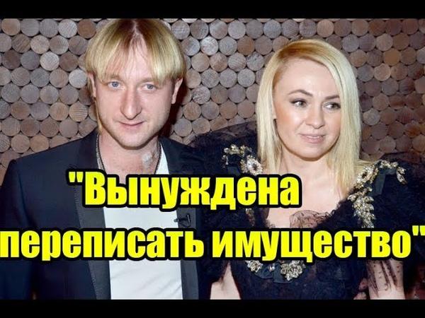 Рудковская устроила разнос швыряющему миллионы Плющенко