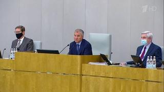 В ГД рассматривают закон о приоритете Конституции перед решениями международных организаций и судов.