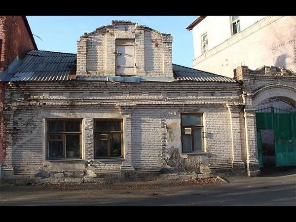 Чей это дом? Вопрос к зрителям канала и знатокам истории Оренбурга