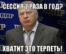Фотоальбом Рената Юрьева