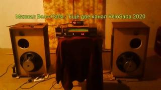 Speaker 15 inch louder bass / Громче бас