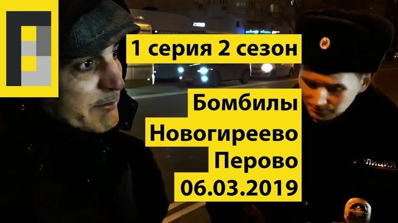 Видео материал для УСБ МВД.