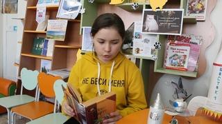 Саша Еремеева о творчестве Агнии Барто
