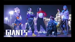 【League of Legends】True Damage – GIANTS MV Cosplay Dance Cover Trailer 翻跳预告