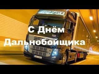 Паша Юдин-Водилы