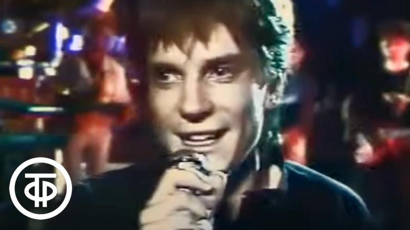 Группа Форум Белая ночь 1986