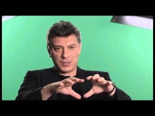 Борис Немцов -  как Ельцин Березовского снимал