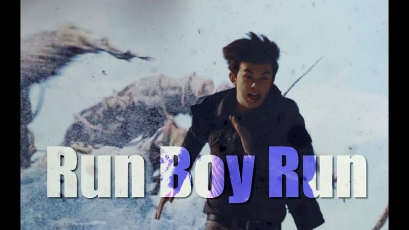 【镇魂Guardian|沙海Tomb of the sea|CSI谜案集】Run Boy Run 冲鸭!(三剧混剪)