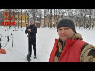 Первый Секретарь Сергиево-Посадского комитета КПРФ Денис Александрович Ахромкин