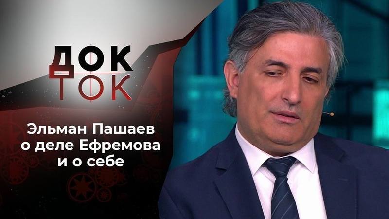 Vkpost Адвокат отдьявола Док ток Выпуск от21 09 2020
