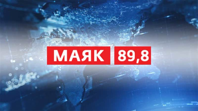 Вести Тамбов 6 марта 2019г 19:50