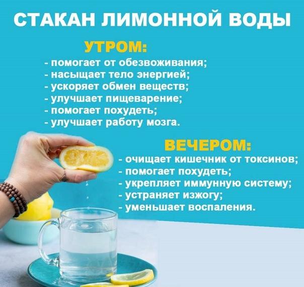 Похудеть С Лимонной Воды. Как правильно пить воду с лимонной кислотой для похудения: рекомендации диетологов, диета, приготовление воды с лимонной кислотой, отзывы
