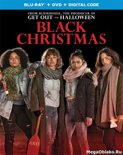 Чёрное Рождество / Black Christmas (2019/BDRip/HDRip)