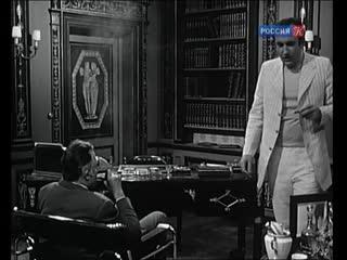 Расследования комиссара Мегрэ (серия 18, часть 1) (Les enquêtes du commissaire Maigret, 1972), режиссер Франсуа Виллье