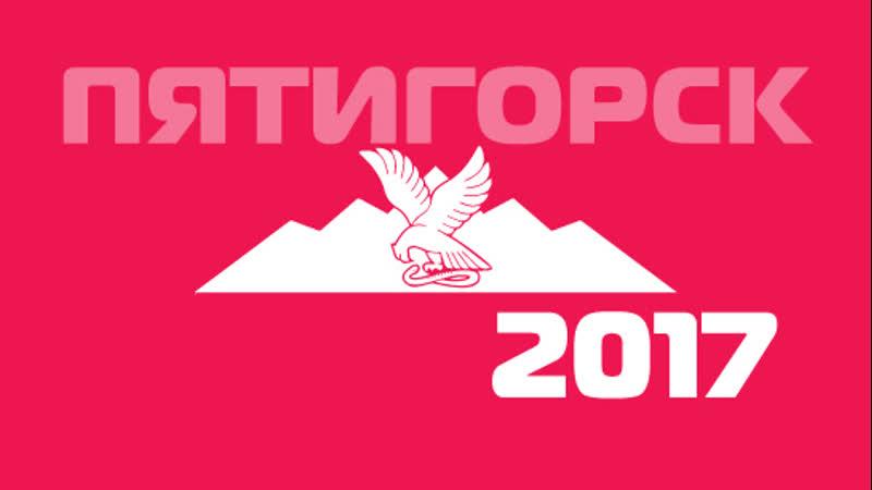 Демонстрация пиротехники Мегапир   2017 Пятигорск. Видеоотчёт