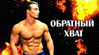 Арсений Гапоненко. РУССКАЯ ТРОЙКА (РУССКИЙ ЖИМ) обратным хватом 150 кг, 152,5 кг, 155 кг.