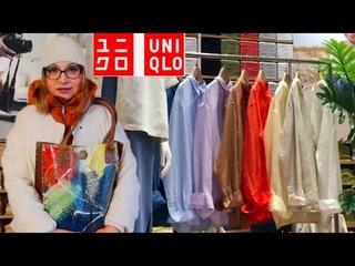 Что купила в Юникло Новинки Uniqlo Шопинг - обзор Что модно весной Тренды весна - лето 2021