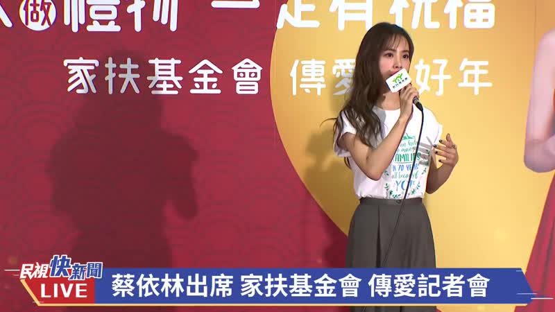 22 12 2020 Boundless Generations Taiwan Fund for Children and Families Тайбэй
