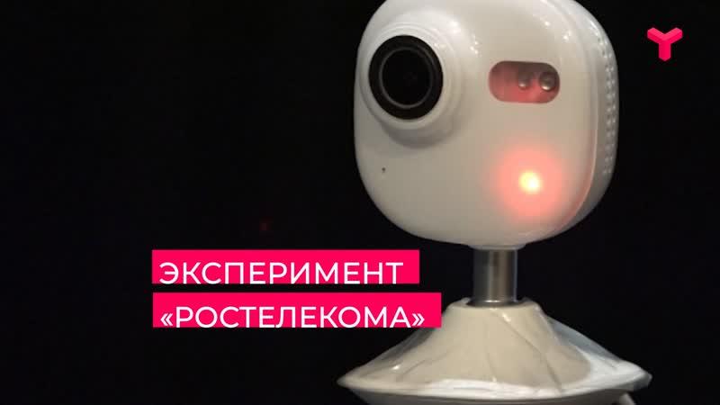 Камеры Ростелекома зафиксировали движения балерин