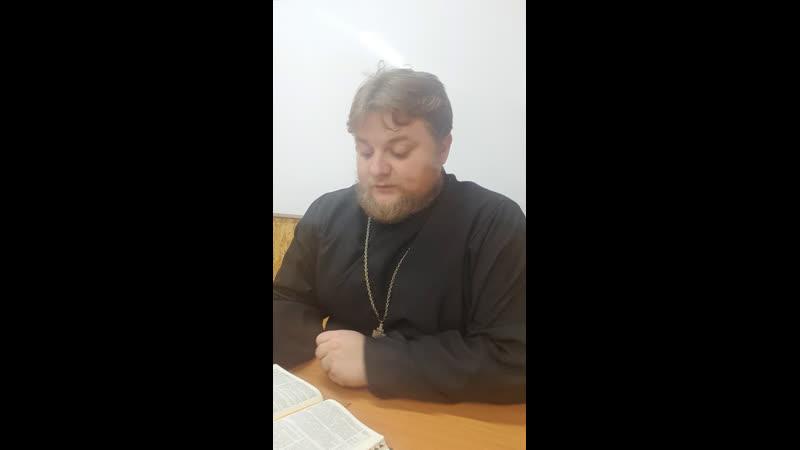 Евангельские беседы Книга деяний святых апостолов главы 14 15 16