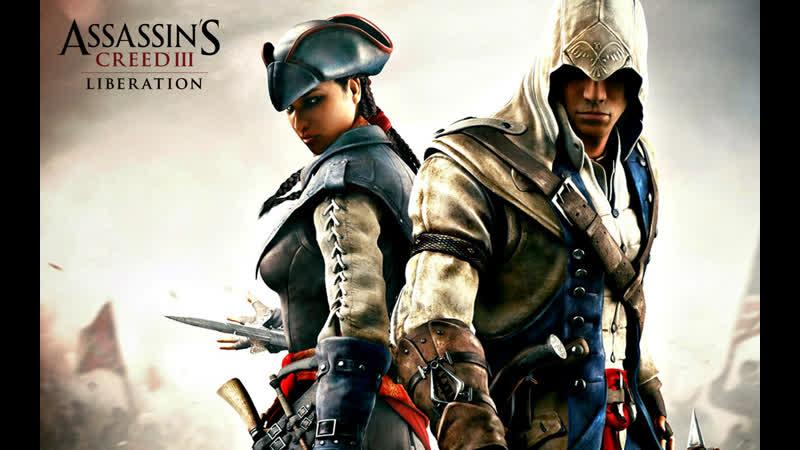 Assassin's Creed 3 Liberation Remastered 2019 PC RePack от xatab дополнения от Assassin's Creed Liberation HD 2014