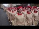 5 мая 2018 года. Подготовка к параду на Дворцовой площади. Девченки полицейского колледжа в составе Юнармии .