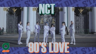 [KPOP IN PUBLIC CHALLENGE RUSSIA / ONE TAKE] NCT U (엔시티 유) - 90's Love