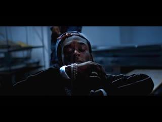 A Boogie Wit Da Hoodie - Reply (feat. Lil Uzi Vert) Official Music Video