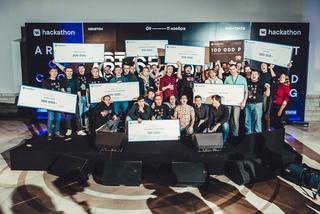 VK Hackathon 2018