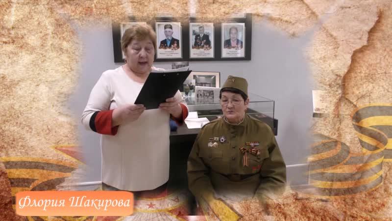 З. Мансур Сыңелемә хат, Нәфрәт җыры, песняЯшлек