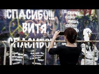 ✩ Joanna Stingray Danger Viktor Tsoi Невесёлая песня Виктор Цой группа Кино
