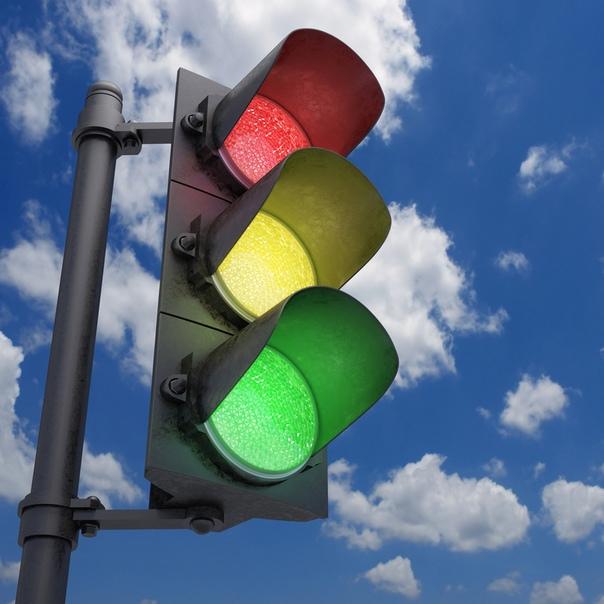 Картинки к дню светофора