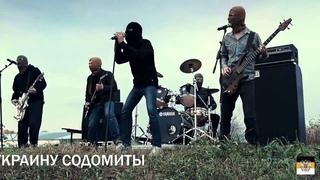 18 Боевые слуги Авакова и Ляшко. Клип недели.mp4