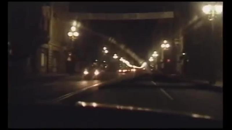 Русский транзит Серия 4 1994