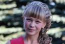 Юлия Чумакина, 24 года, Ульяновск, Россия