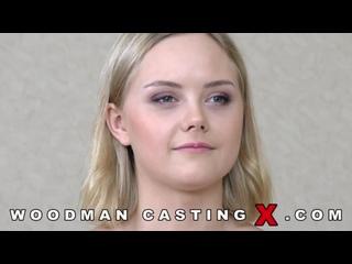 Woodman casting Emily Cutie [Fake Taxi, измена, анал, czech casting,Brazzers,шлюха,Pornohub,инцест , milf,нимфоманка,Big Tits]