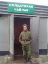Фотоальбом Лехи Видягина