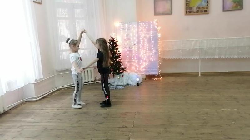 2.Слепкова Светлана, Кабакова Анастасия, 3 кл