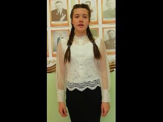 Наумова Екатерина, 13л, 7кл., Кордонская СОШ, рук. Мария Васильевна Бачурина