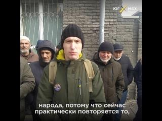 Котов поддержал крымских татар