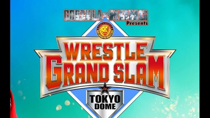 NJPW Wrestle Grand Slam 2021 In Tokyo Dome 2021 07 25